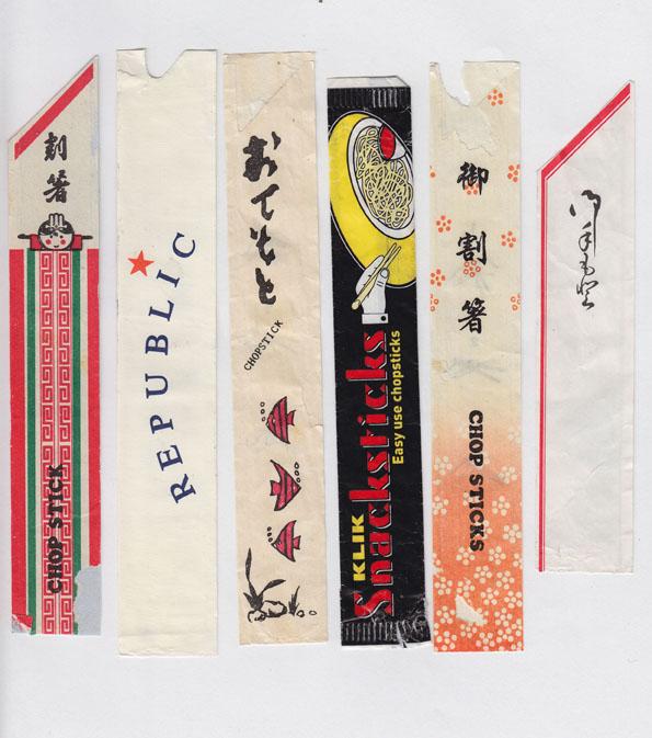 [chopsticks_000772]
