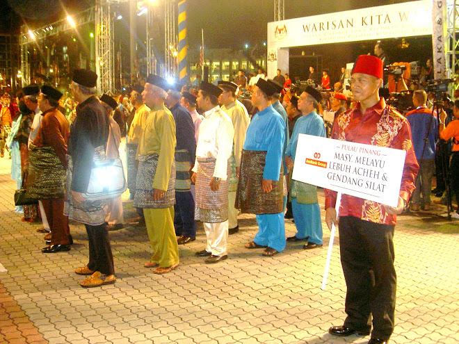 Badan Warisan Masjid Melayu Lebuh Acheh Pulau Pinang