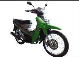 Kawasaki Blitz R