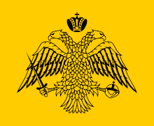 Imperium Byzantinum