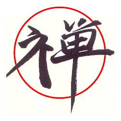 Inner Wisdom Logo