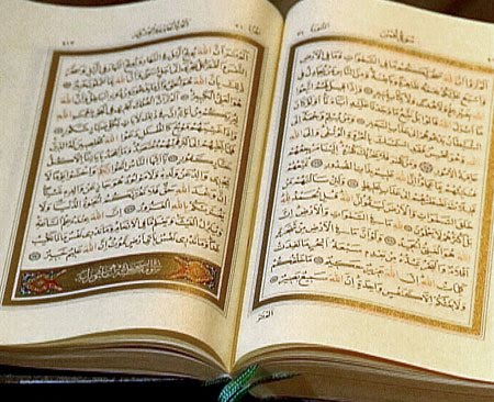 sejarah perkembangan islam di dunia islam dimulai dengan ajaran ...
