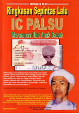 RINGKASAN IC PALSU