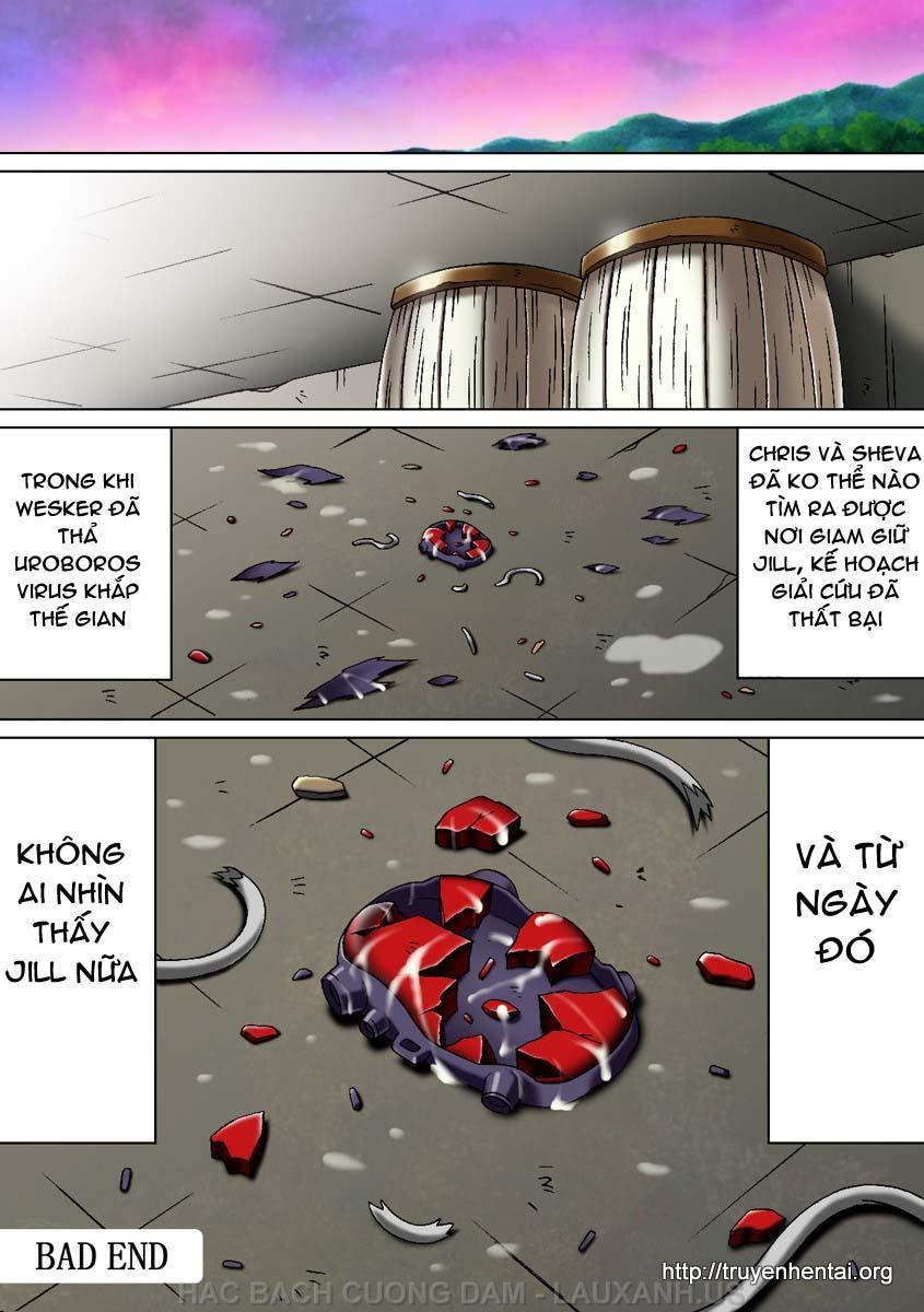 017missing Resident Evil