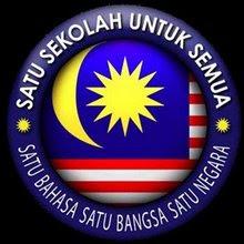 1sekolah 1Malaysia