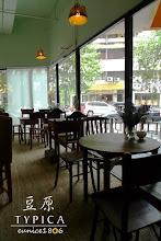 豆原咖啡馆❤