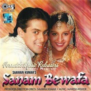 Sanam Bewafa (1991)