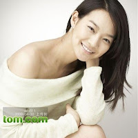 Shin Min Ah Picture style