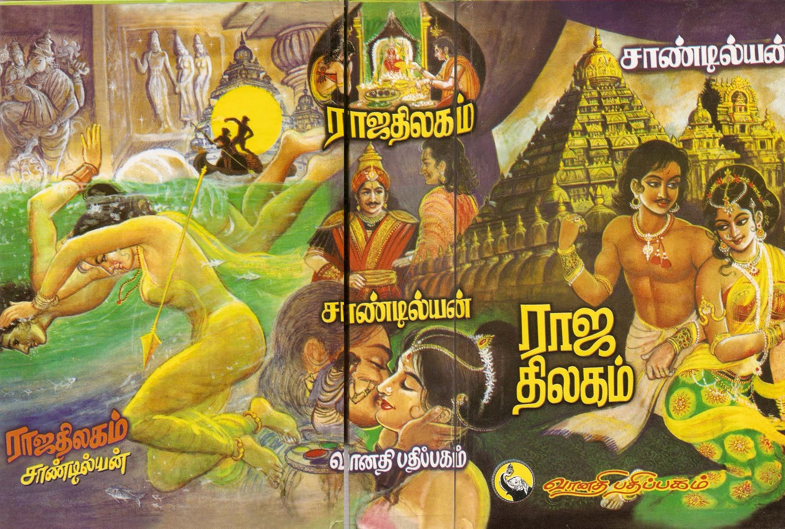 Buy Tamil Books and Novels online
