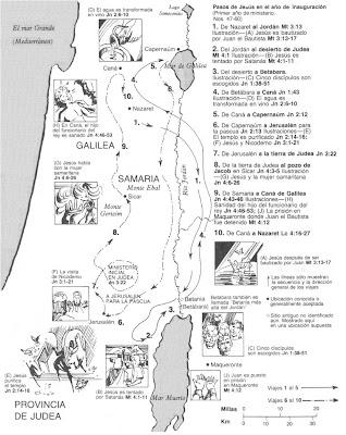 Nuevo testamento i s b c 26 07 09 2 08 09 for Ministerio del interior ubicacion mapa