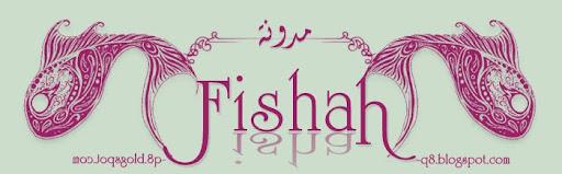 Fishah