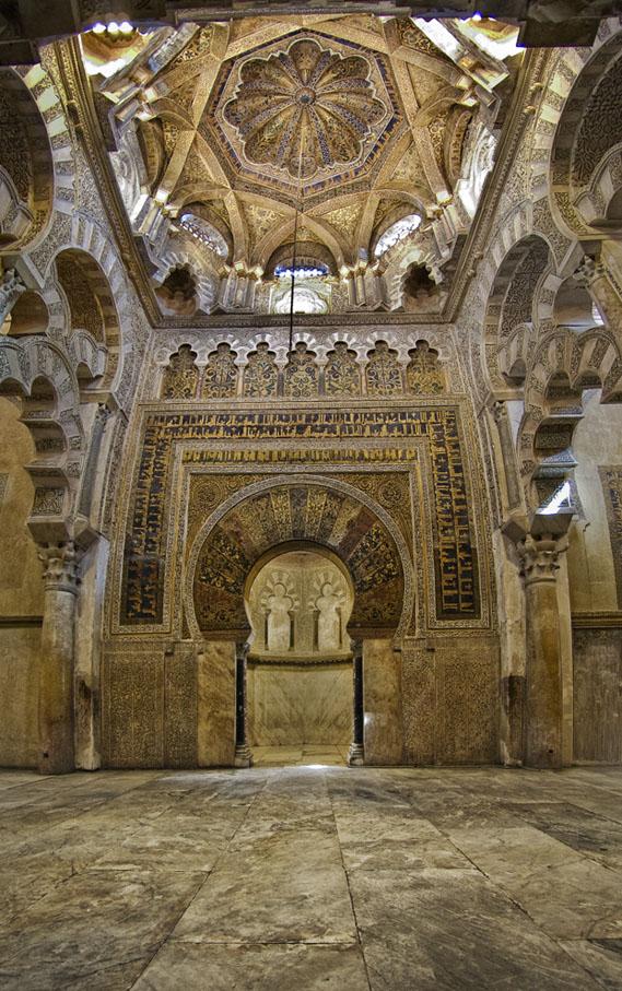 Historia del Mueble y de la Decoraci�n Interiorista: 4. Islam ...