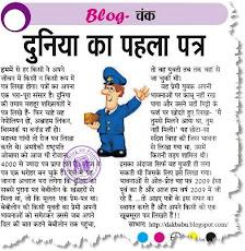 'राजस्थान पत्रिका' में 'ब्लॉग चंक' में चर्चा