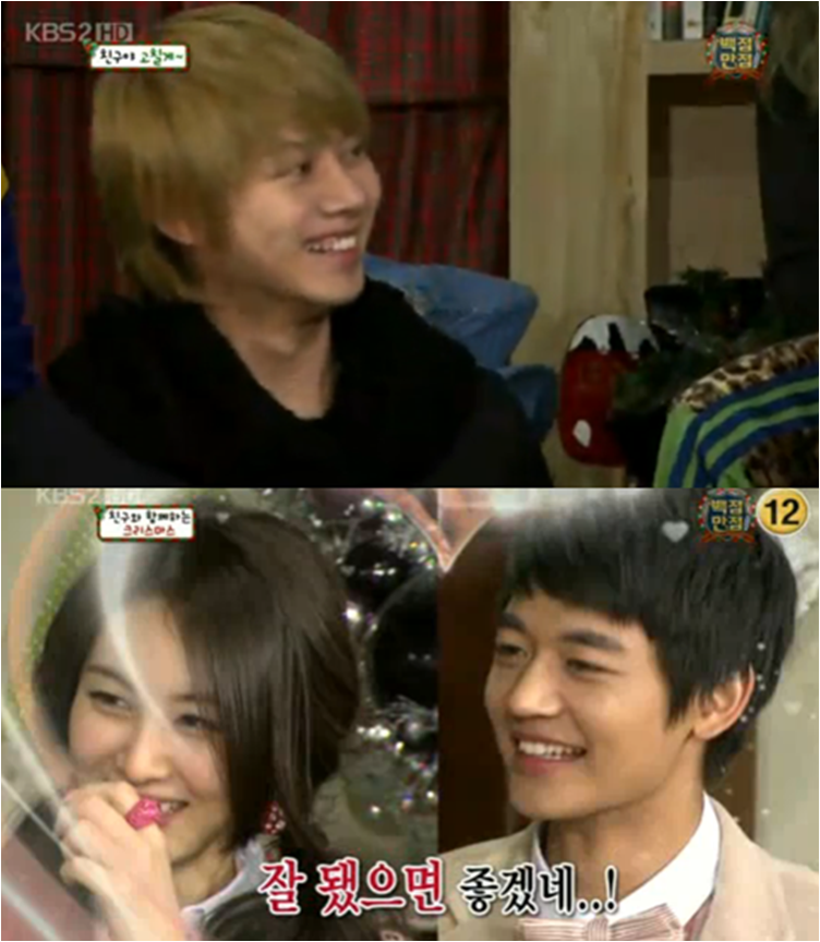 Eun seo and donghae dating sites