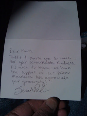 sample thank you letter interview. sample thank you letter