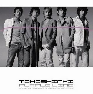 Tohoshinki - Purple Line