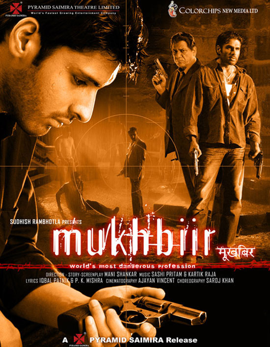 [Mukhbiir+(2008)+-+Mediafire+Links.jpg]