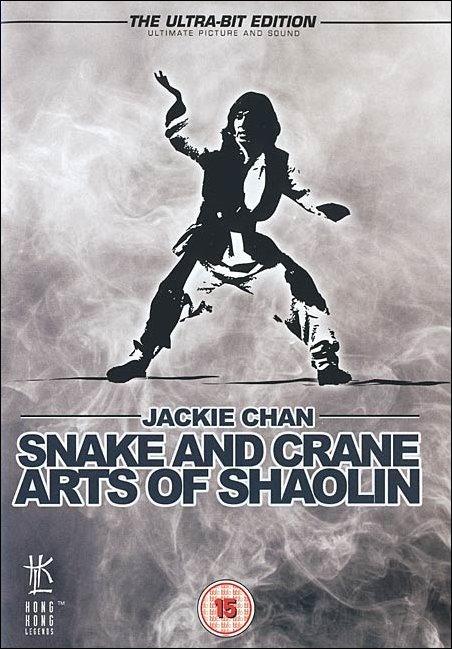 [Snake+&+Crane+Arts+of+Shaolin+(1978)+-+Mediafire+Links.jpg]