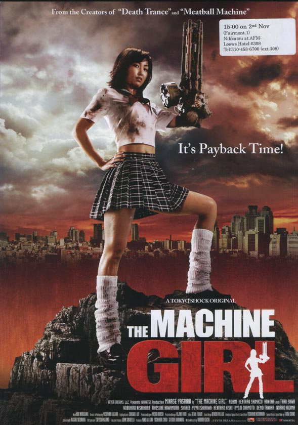 [The+Machine+Girl+(2008)+-+Mediafire+Links+[350mb].jpg]