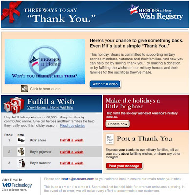 Click to view this Dec. 13, 2008 Sears email full-sized