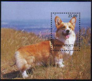 2001年バシコルトスタン共和国 ウェルシュ・コーギー・ペンブロークのラベルシート