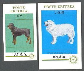 1984年エリトリア国 ロットワイラー グレート・ピレニーズの切手