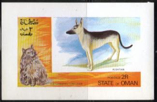 1973年オマーン ジャーマン・シェパードと猫のラベルシート