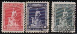 1930年トルコ共和国 犬の切手3色