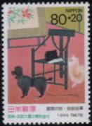 1995年日本国 『画室の客』金島桂華の切手