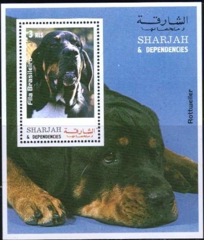 年度不明シャルジャー ブラジリアン・マスティフの切手シート