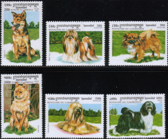 1999年カンボジア王国 柴犬 アイヌ犬 シー・ズー チベタン・スパニエル ラサ・アプソ チベタン・テリアの切手