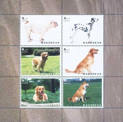 1999年ダゲスタン共和国 ブルドッグ ダルメシアン ゴールデン・レトリーバー ラブラドール・レトリーバー 柴犬のラベルシート