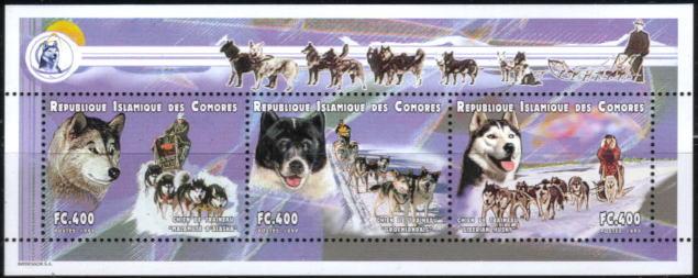 1999年コモロ・イスラム連邦共和国 シベリアン・ハスキー エスキモー アラスカン・マラミュートの切手シート
