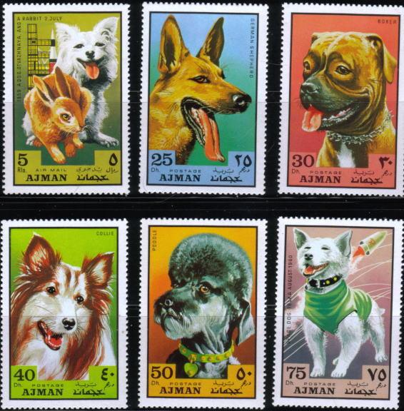 1971年アジマン ジャーマン・シェパード ボクサー ラフ・コリー プードル ライカ犬の切手
