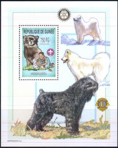 2004年ギニア共和国 チワワの切手シート