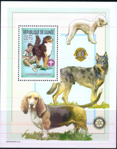 2004年ギニア共和国 バーニーズ・マウンテン・ドッグ ベドリントン・テリア ボースロン バセット・ハウンドの切手シート