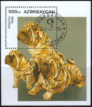 1996年アゼルバイジャン共和国 シャー・ペイの切手シート