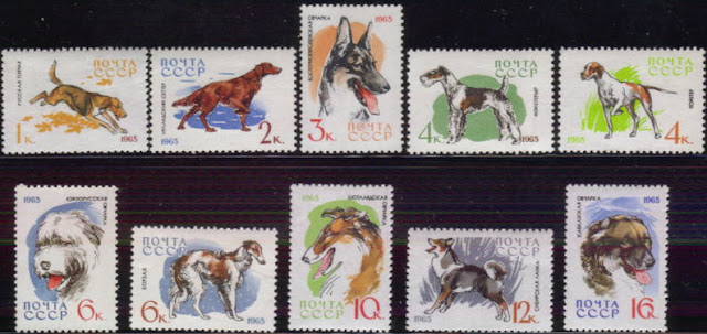 1965年ソビエト社会主義共和国連邦 フォックスハウンド アイリッシュ・セター ジャーマン・シェパード フォックス・テリア ポインター サザン・ラッシャン・シープドッグ ボルゾイ ラフ・コリー シベリアン・ハスキー コーカサス・シープドッグの切手