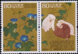 2006年日本国 「朝顔狗子」の切手
