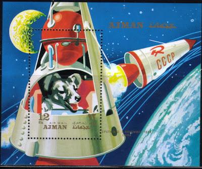 1971年アジマン ライカ犬の切手シート
