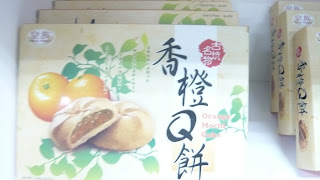 snack name orange mochi cake