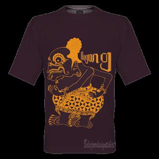 belajar design t-shirt | Wayang Bagong t-shirt design