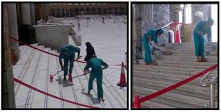 عملية نظافة الحرم المكي