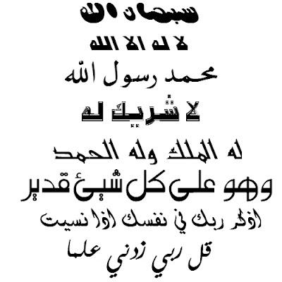 مجموعة خطوط عربي غاية الروعة