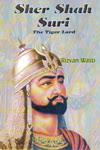 Sher Shah Suri Reforms | RM.