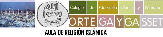 AULA DE RELIGIÓN ISLÁMICA