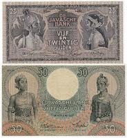 mata uang De Javasche bank