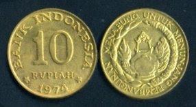 Uang Koin 10 Rupiah 1974