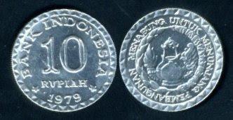 Uang Koin 10 Rupiah 1979