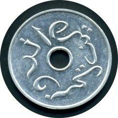 Coin Jadul Sejarah Rupiah Indonesia